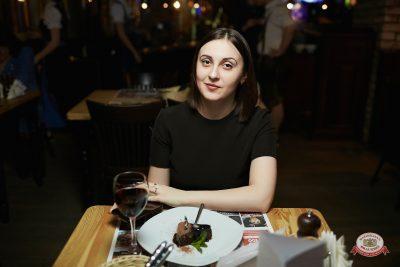 Plazma, 6 февраля 2019 - Ресторан «Максимилианс» Новосибирск - 0035