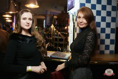 Plazma, 6 февраля 2019 - Ресторан «Максимилианс» Новосибирск - 0036