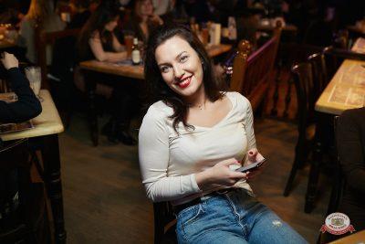 Plazma, 6 февраля 2019 - Ресторан «Максимилианс» Новосибирск - 0041