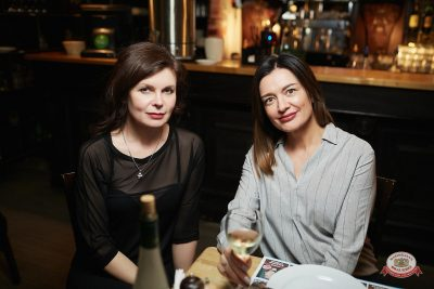 Plazma, 6 февраля 2019 - Ресторан «Максимилианс» Новосибирск - 0043