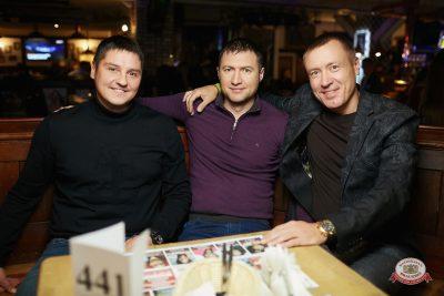 Plazma, 6 февраля 2019 - Ресторан «Максимилианс» Новосибирск - 0045