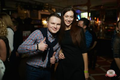 Plazma, 6 февраля 2019 - Ресторан «Максимилианс» Новосибирск - 0046