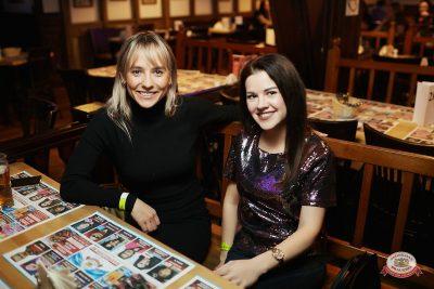 Plazma, 6 февраля 2019 - Ресторан «Максимилианс» Новосибирск - 0048