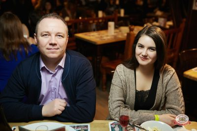 Plazma, 6 февраля 2019 - Ресторан «Максимилианс» Новосибирск - 0049
