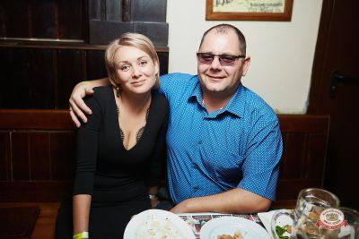 Plazma, 6 февраля 2019 - Ресторан «Максимилианс» Новосибирск - 0053