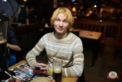 Plazma, 6 февраля 2019 - Ресторан «Максимилианс» Новосибирск - 0054