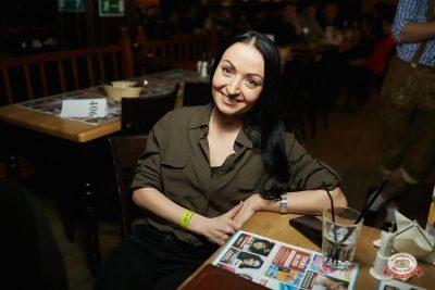 Plazma, 6 февраля 2019 - Ресторан «Максимилианс» Новосибирск - 0057