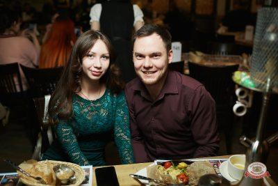 Plazma, 6 февраля 2019 - Ресторан «Максимилианс» Новосибирск - 0058