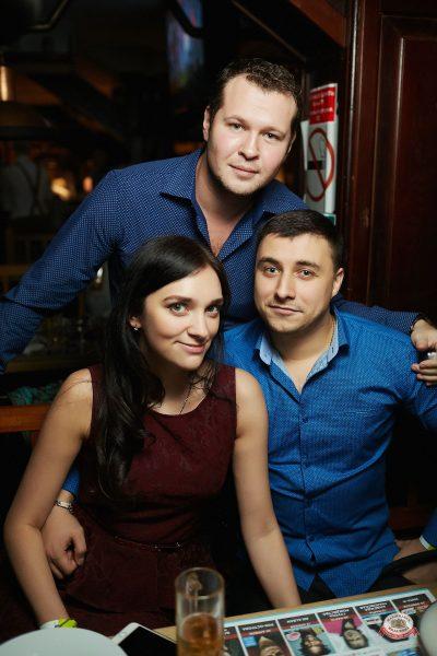 Plazma, 6 февраля 2019 - Ресторан «Максимилианс» Новосибирск - 0059
