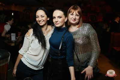 Plazma, 6 февраля 2019 - Ресторан «Максимилианс» Новосибирск - 0061