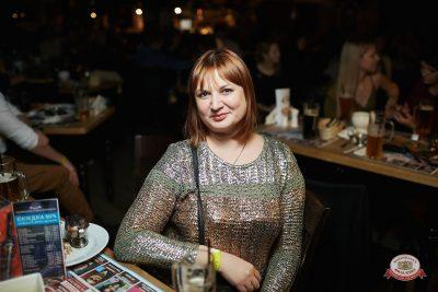 Plazma, 6 февраля 2019 - Ресторан «Максимилианс» Новосибирск - 0064