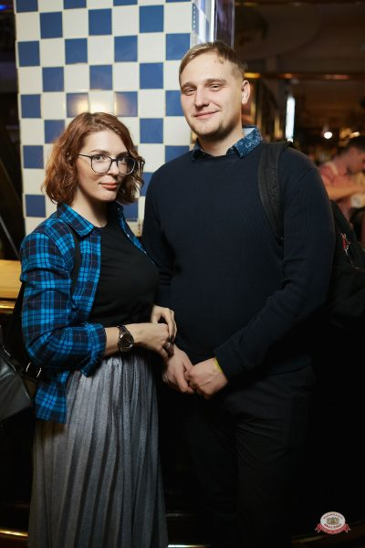Plazma, 6 февраля 2019 - Ресторан «Максимилианс» Новосибирск - 0065