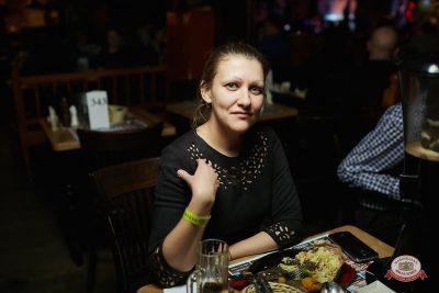 Plazma, 6 февраля 2019 - Ресторан «Максимилианс» Новосибирск - 0067