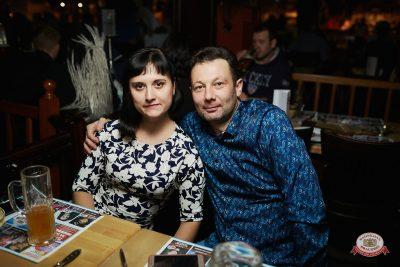 Plazma, 6 февраля 2019 - Ресторан «Максимилианс» Новосибирск - 0069