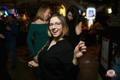 Plazma, 6 февраля 2019 - Ресторан «Максимилианс» Новосибирск - 0071