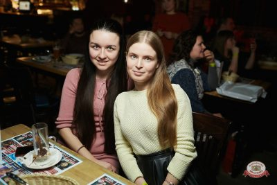 Plazma, 6 февраля 2019 - Ресторан «Максимилианс» Новосибирск - 0074