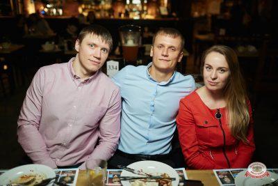Plazma, 6 февраля 2019 - Ресторан «Максимилианс» Новосибирск - 0077