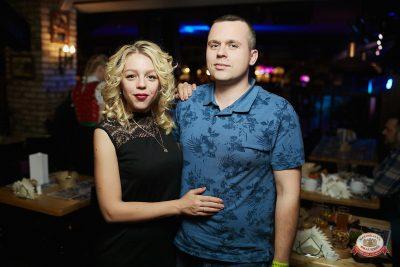 Plazma, 6 февраля 2019 - Ресторан «Максимилианс» Новосибирск - 0078