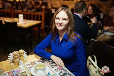 Plazma, 6 февраля 2019 - Ресторан «Максимилианс» Новосибирск - 0079