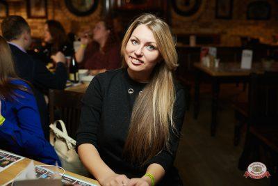 Plazma, 6 февраля 2019 - Ресторан «Максимилианс» Новосибирск - 0081
