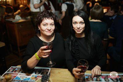 Plazma, 6 февраля 2019 - Ресторан «Максимилианс» Новосибирск - 0084