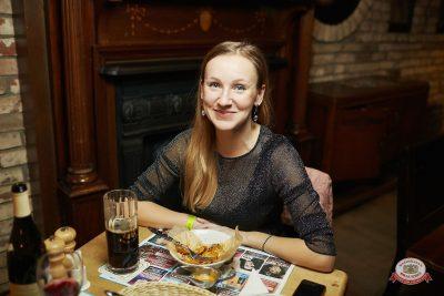 Plazma, 6 февраля 2019 - Ресторан «Максимилианс» Новосибирск - 0085