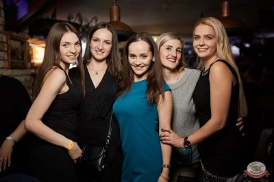 «Дыхание ночи»: Dj Nejtrino, 8 февраля 2019 - Ресторан «Максимилианс» Новосибирск - 12