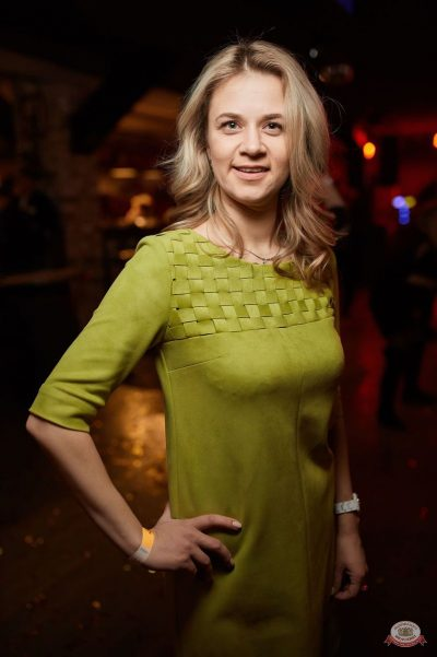 «Дыхание ночи»: Dj Nejtrino, 8 февраля 2019 - Ресторан «Максимилианс» Новосибирск - 13