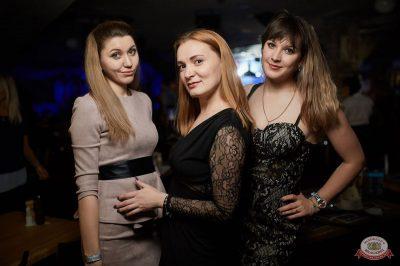 «Дыхание ночи»: Dj Nejtrino, 8 февраля 2019 - Ресторан «Максимилианс» Новосибирск - 14