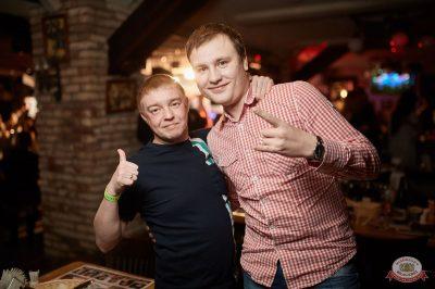«Дыхание ночи»: Dj Nejtrino, 8 февраля 2019 - Ресторан «Максимилианс» Новосибирск - 15