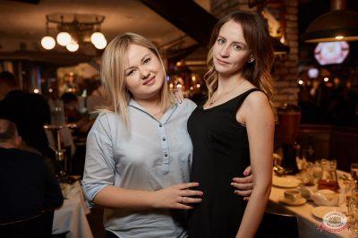 «Дыхание ночи»: Dj Nejtrino, 8 февраля 2019 - Ресторан «Максимилианс» Новосибирск - 16