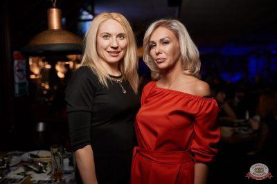 «Дыхание ночи»: Dj Nejtrino, 8 февраля 2019 - Ресторан «Максимилианс» Новосибирск - 21