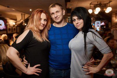 «Дыхание ночи»: Dj Nejtrino, 8 февраля 2019 - Ресторан «Максимилианс» Новосибирск - 25