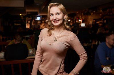 «Дыхание ночи»: Dj Nejtrino, 8 февраля 2019 - Ресторан «Максимилианс» Новосибирск - 28