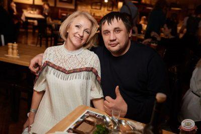 «Дыхание ночи»: Dj Nejtrino, 8 февраля 2019 - Ресторан «Максимилианс» Новосибирск - 32