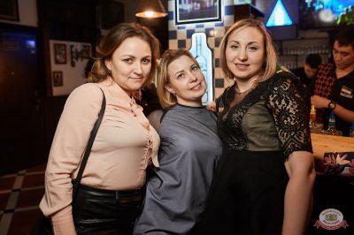 «Дыхание ночи»: Dj Nejtrino, 8 февраля 2019 - Ресторан «Максимилианс» Новосибирск - 44