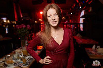 «Дыхание ночи»: Dj Nejtrino, 8 февраля 2019 - Ресторан «Максимилианс» Новосибирск - 46
