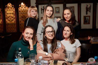 «Дыхание ночи»: Dj Nejtrino, 8 февраля 2019 - Ресторан «Максимилианс» Новосибирск - 48