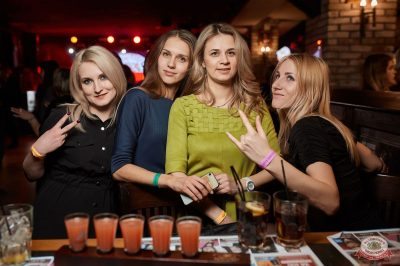 «Дыхание ночи»: Dj Nejtrino, 8 февраля 2019 - Ресторан «Максимилианс» Новосибирск - 49