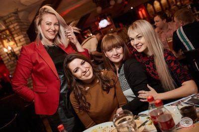 «Дыхание ночи»: Dj Nejtrino, 8 февраля 2019 - Ресторан «Максимилианс» Новосибирск - 50
