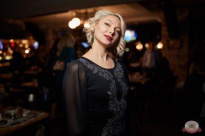 «Дыхание ночи»: Dj Nejtrino, 8 февраля 2019 - Ресторан «Максимилианс» Новосибирск - 9