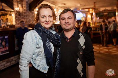 «КняZz», 19 февраля 2019 - Ресторан «Максимилианс» Новосибирск - 20