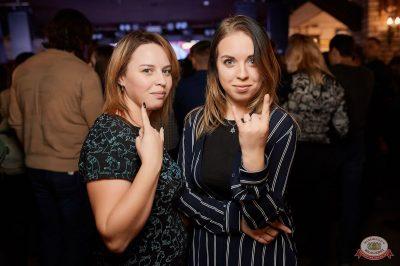 «КняZz», 19 февраля 2019 - Ресторан «Максимилианс» Новосибирск - 25