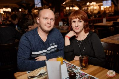 «КняZz», 19 февраля 2019 - Ресторан «Максимилианс» Новосибирск - 27