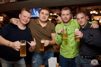 «КняZz», 19 февраля 2019 - Ресторан «Максимилианс» Новосибирск - 29