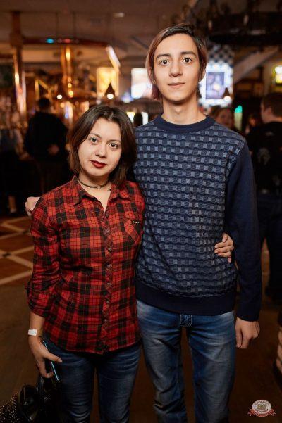 «КняZz», 19 февраля 2019 - Ресторан «Максимилианс» Новосибирск - 32