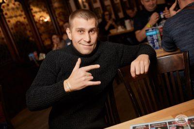 «КняZz», 19 февраля 2019 - Ресторан «Максимилианс» Новосибирск - 34