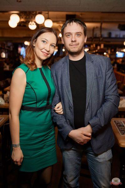 «КняZz», 19 февраля 2019 - Ресторан «Максимилианс» Новосибирск - 35