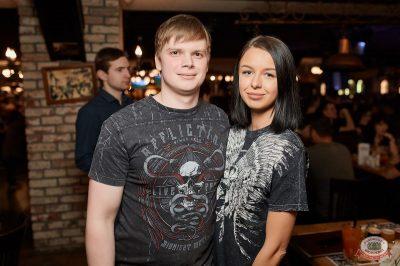 «КняZz», 19 февраля 2019 - Ресторан «Максимилианс» Новосибирск - 38