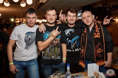 «КняZz», 19 февраля 2019 - Ресторан «Максимилианс» Новосибирск - 40
